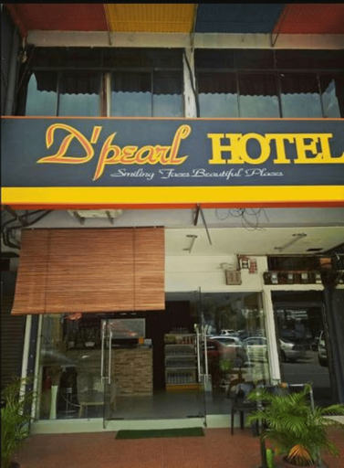 D'Pearl Hotel, Barat Daya