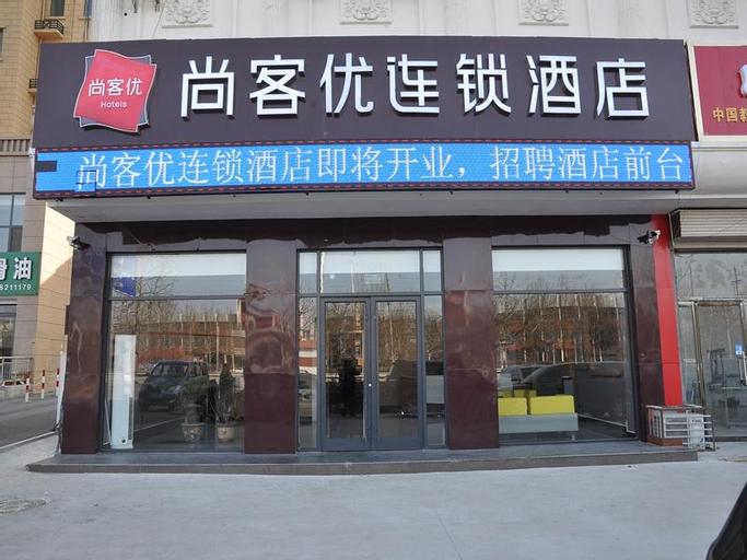 Thank Inn Hotel Shandong Binzhou Yangxin County Yinzuo, Binzhou