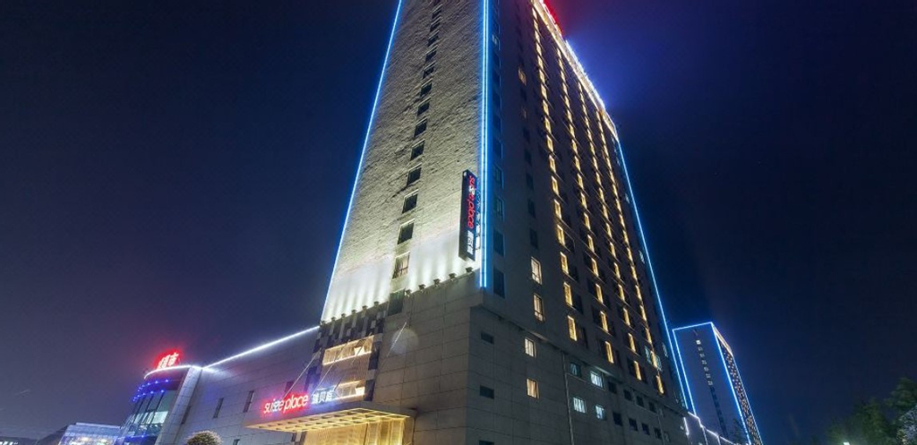 SUISS PLACE APARTMENT HOTEL, Taizhou