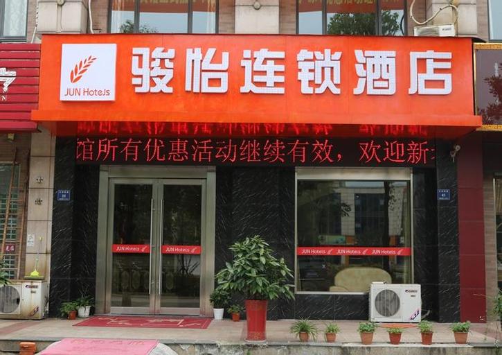 Jun Hotel Jiangsu Wuxi Yixing City Guibin Avenue, Wuxi