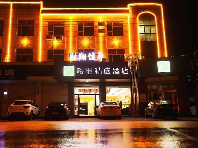 Jun Hotel Hebei Hengshui Shenzhou City Bus Station, Hengshui