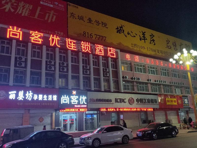Thank Inn Hotel Dezhou Lincheng District Linzhou Road Yinzuo, Dezhou