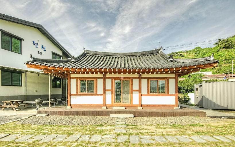 Hadong Hwagaesongi Pension, Gurye