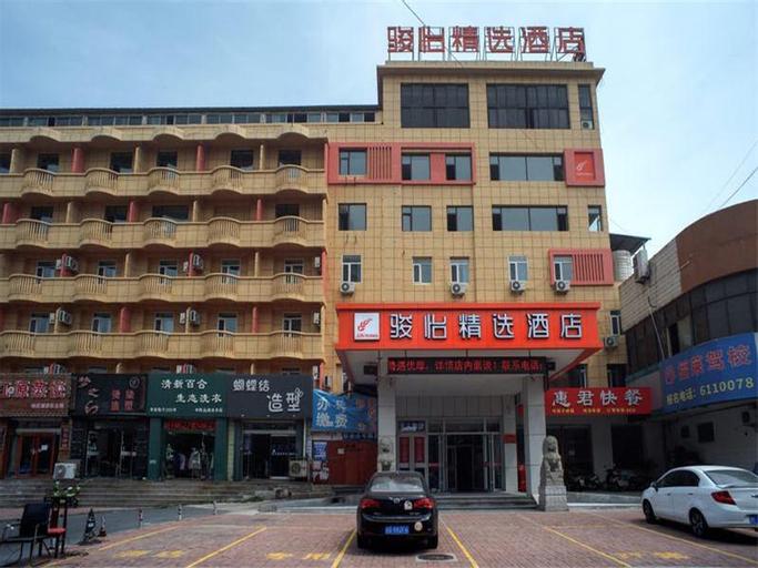 Jun Hotel Shandong Yantai Development Zone Jinshatan, Yantai