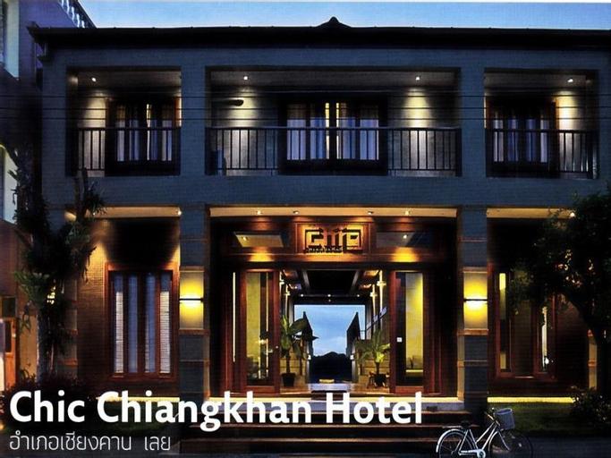 Chic Chiangkhan Hotel, Chiang Khan