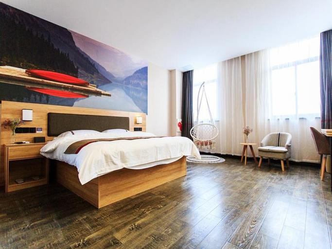 Thank Inn Hotel Jiangsu Changzhou Dinosaur Park Zhencheng Road, Wuxi