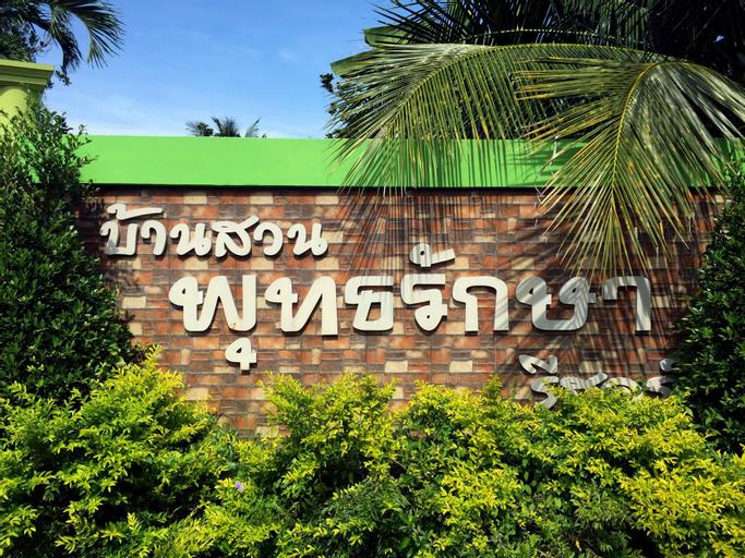 Baan Suan Puttaraksa, Amphawa