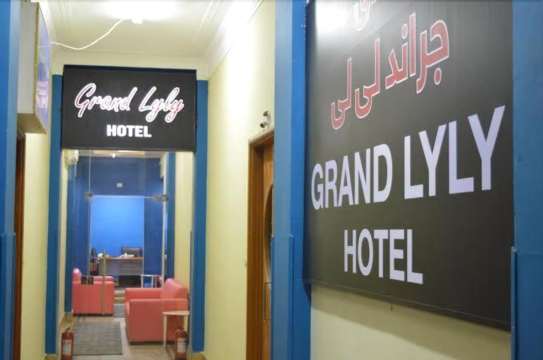 Grand Lyly Hotel, 'Abdin
