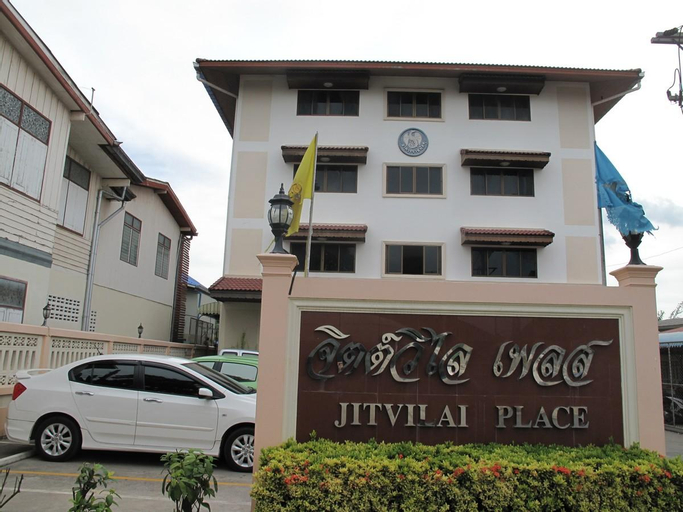 Jitwilai Place, Phra Nakhon Si Ayutthaya