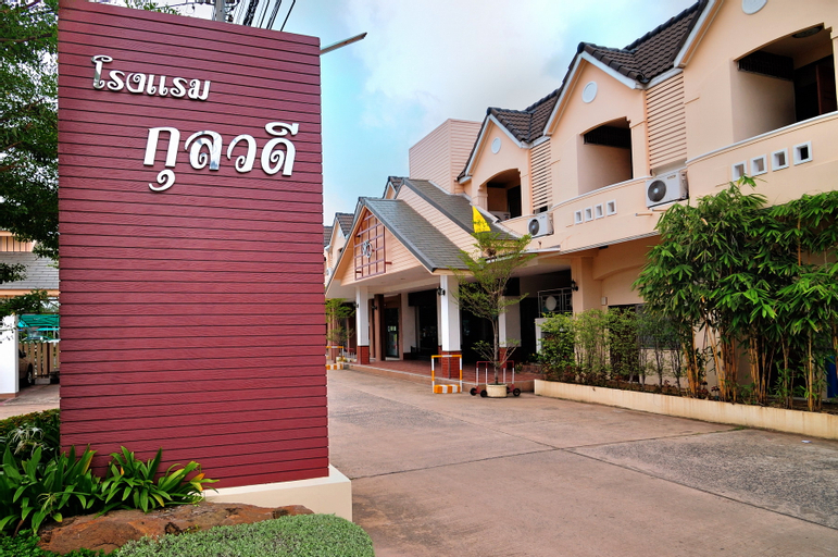 Kulwadee Hotel, Muang Si Sa Ket