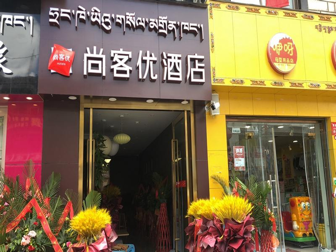 Thank Inn Hotel Tibei Lhasa Chengguan District Gama Gongsang Road, Lhasa
