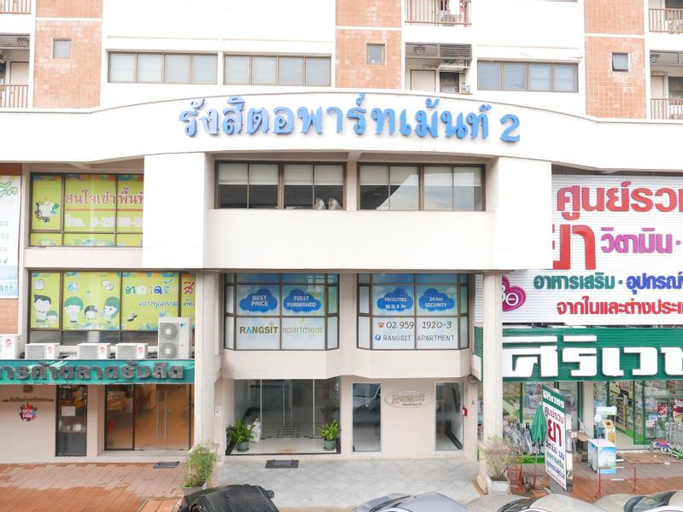 Rangsit Apartment II, Thanyaburi