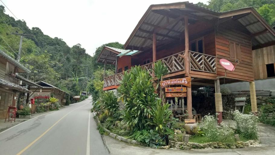 Maekampong Kidteng, K. Mae On