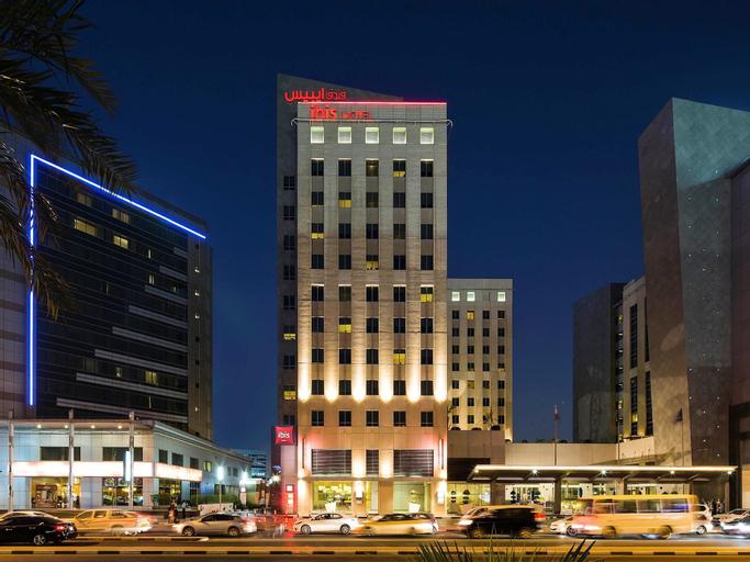 ibis Deira City Centre,