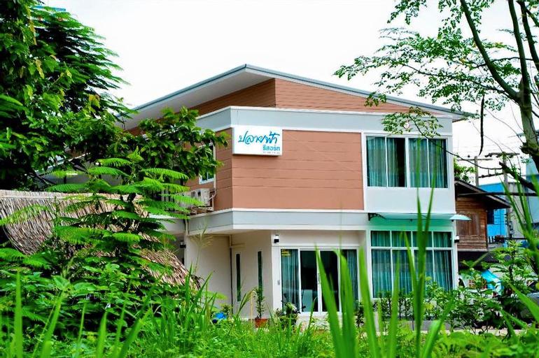 Plaifa Resort&Hotel @Banrai, Ban Rai