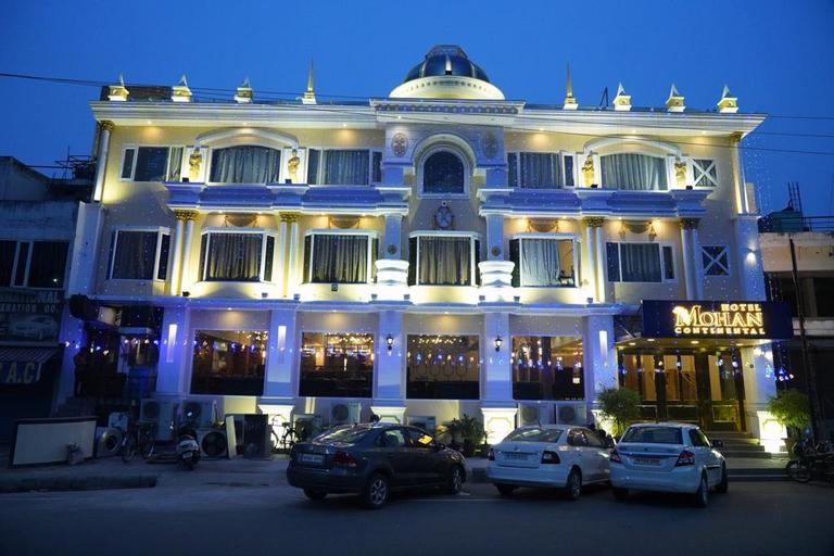 Hotel Mohan Continental, Patiala