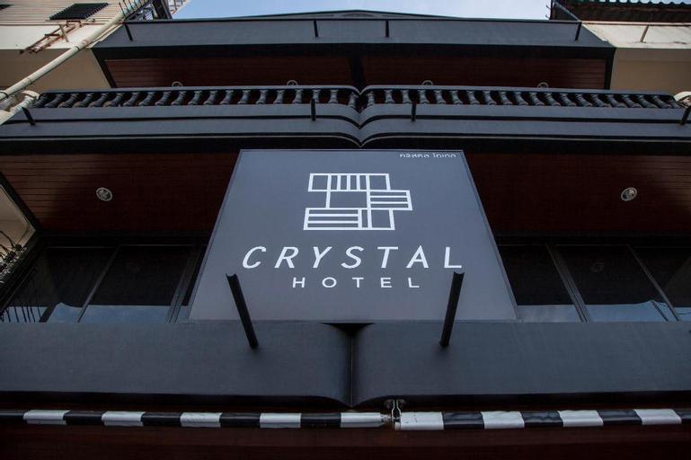 Crystal Hotel Hua Hin, Hua Hin