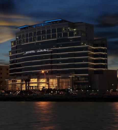 Novotel Jazan Hotel,