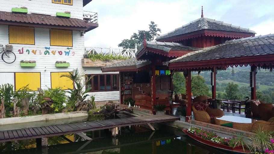 Pai Kiang Fa Resort, Pai