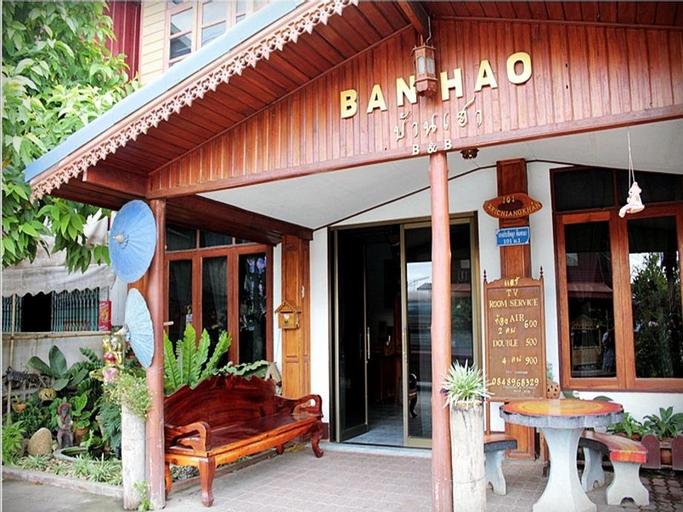 Ban Hao Hotel, Chiang Khan