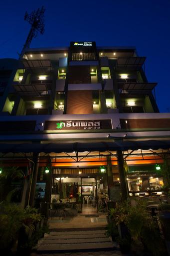 Green Place Guest House, Muang Nakhon Si Thammarat