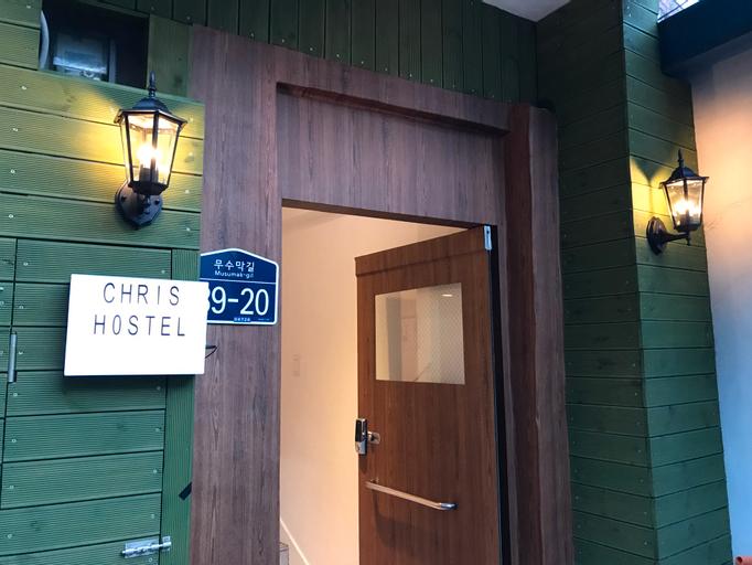 Chris hostel, Jongro