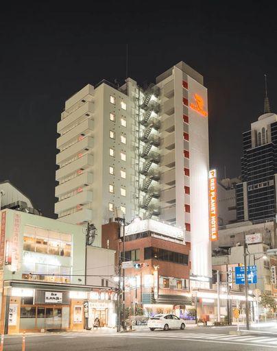 Red Planet Tokyo Asakusa, Taitō