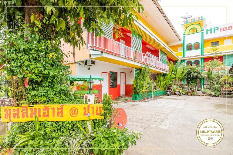 MP House, Pai