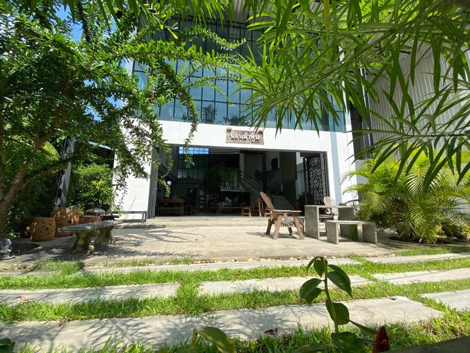 Nornlamphun Boutique Hotel (Pet-friendly), Muang Lamphun
