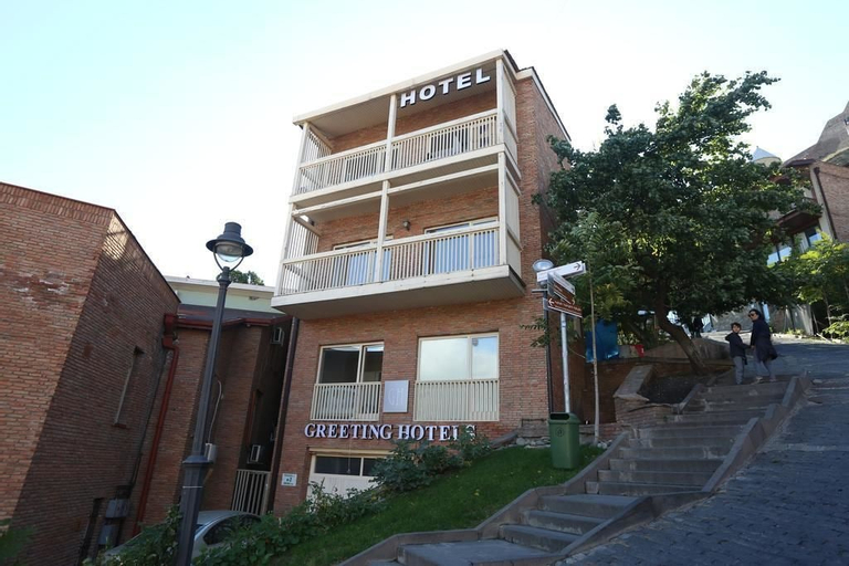 Greeting Hotels, Tbilisi