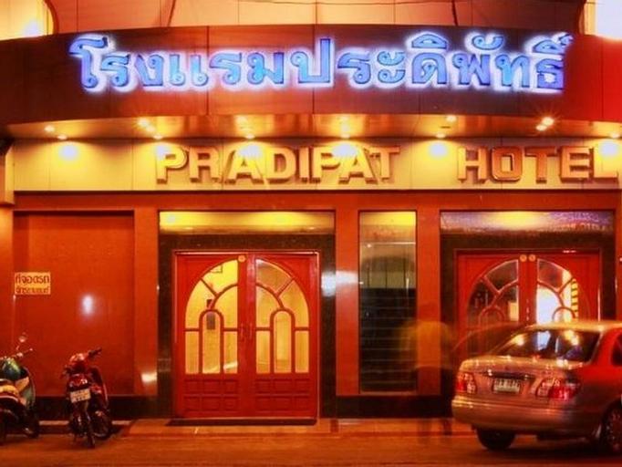 Pradipat Hotel, Phaya Thai