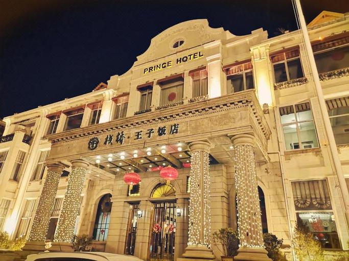 Zhanqiao Prince Hotel (Pet-friendly), Qingdao