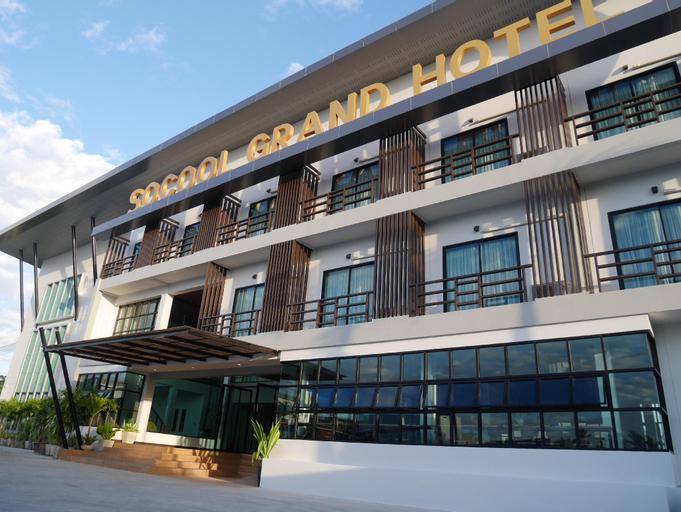 Socool grand hotel, Nang Rong