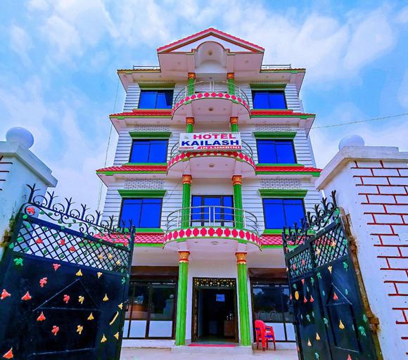 Hotel  Kailash In Lumbini, Lumbini