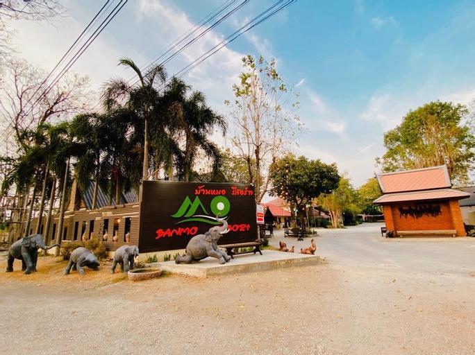 Baan Mo Resort, Muang Sukhothai