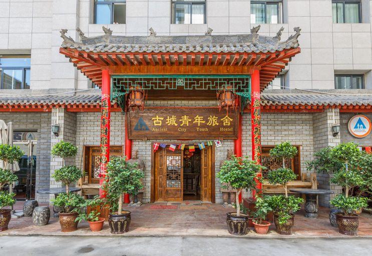 Xian Ancient City Youth Hostel, Xi'an