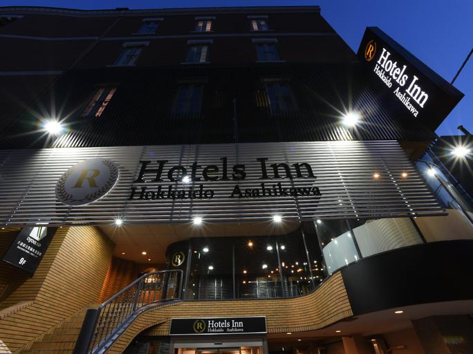 RHotels Inn Hokkaido Asahikawa, Asahikawa