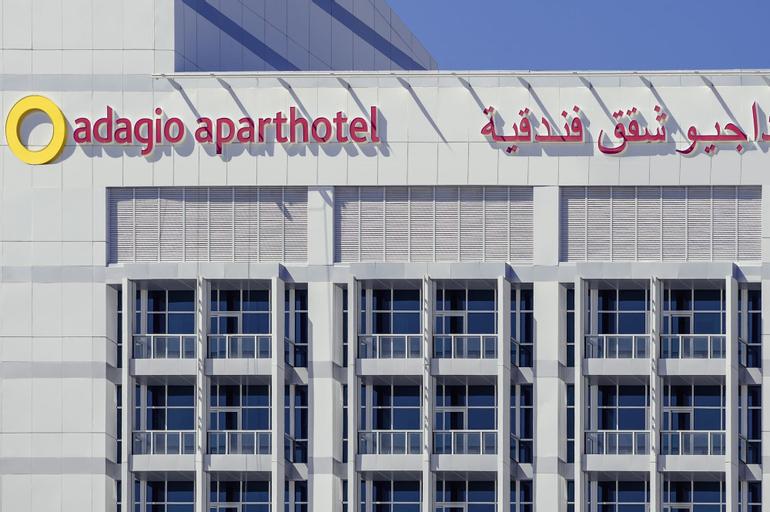 Aparthotel Adagio Fujairah,