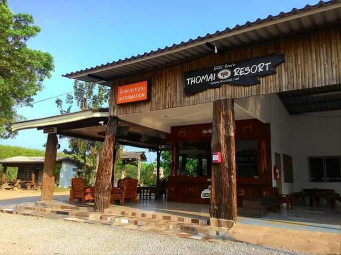 Tho Mai Resort, Wang Chan