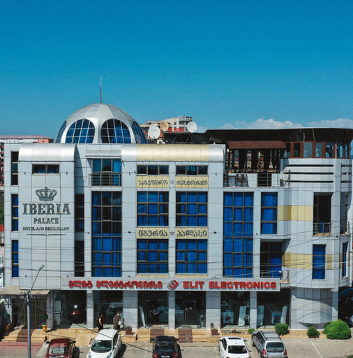 Iberia Palace Hotel & Restaurant, Zugdidi