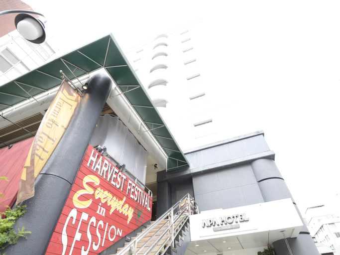 APA Hotel Mito Eki-Kita, Mito
