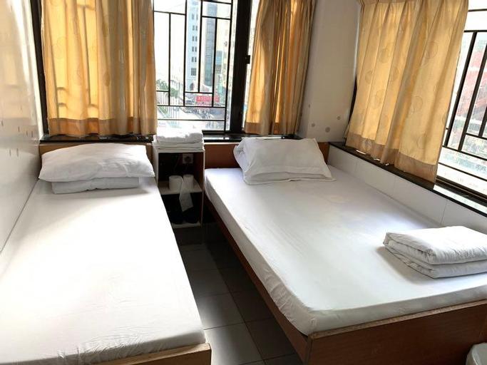 CHINA GUEST HOUSE, Yau Tsim Mong