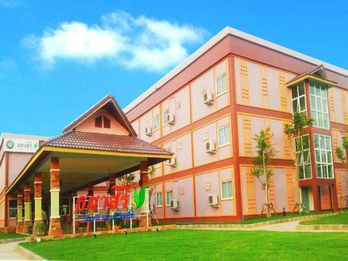 Thanasiri Hotel & Resort, Muang Sa Kaeo