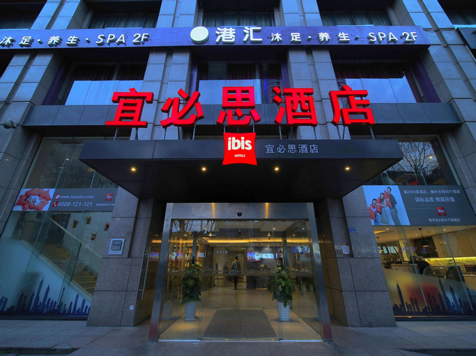 ibis Nanjing Zhonghua, Nanjing