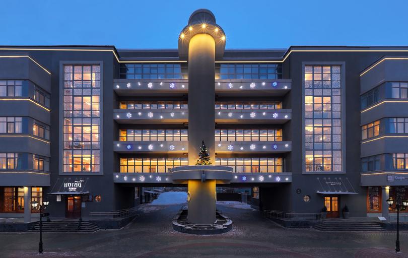 Hotel Nogai, Vysokogorskiy rayon