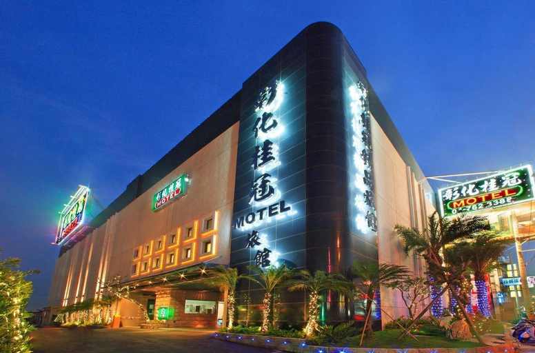 Changhua KuiKuan Boutique Motel, Changhua