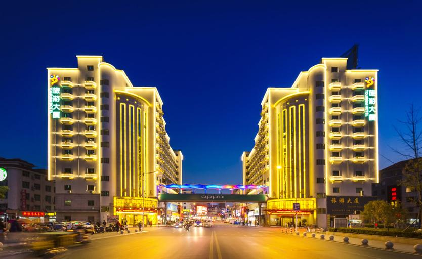 Tourism Hotel Hengdian, Jinhua