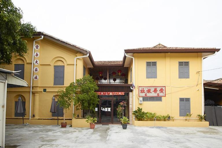 AiGoh Hotel, Pulau Penang
