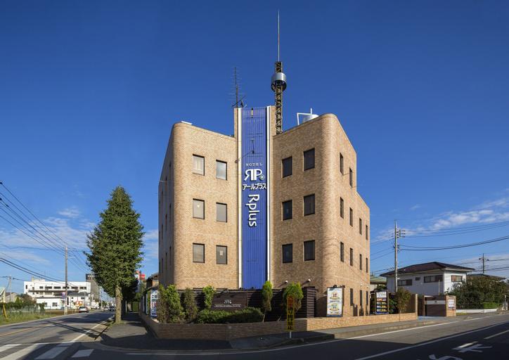Hotel Rplus - Adult only, Yachiyo