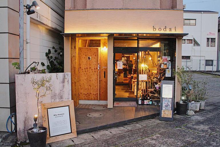 Why Kumano Hostel & Cafe Bar, Nachikatsuura